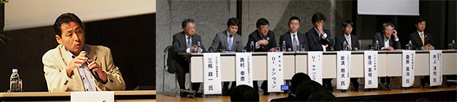 (left) Mr. Takehiro Nakamura (5GMF) Moderator (right) Members of the Panel Discussion