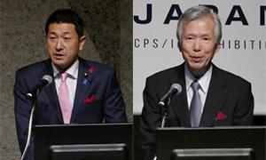 (left) Mr. Jiro Akama, State Minister for Internal Affairs and Communications (right) Prof Susumu Yoshida, Professor Emeritus , Kyoto University