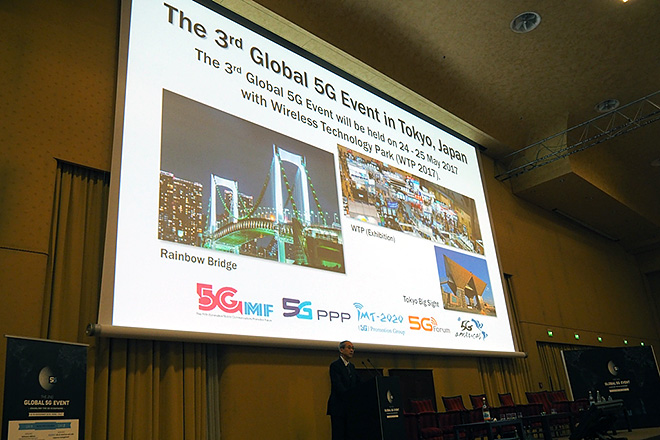 Announcement of  the Third Global Event in Tokyo