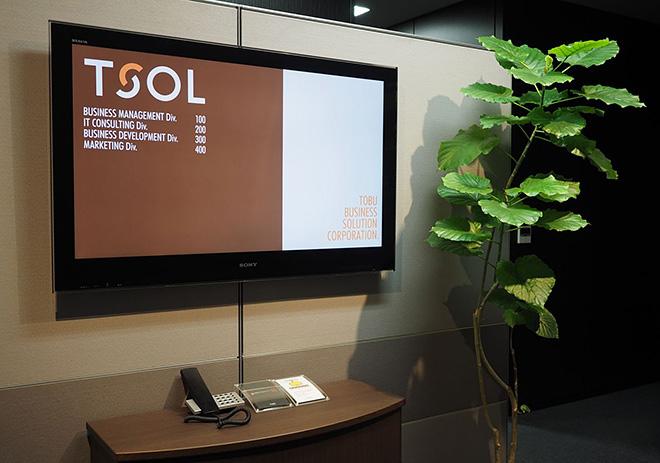 Tobu Business Solution Corporation