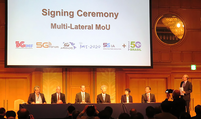 Signing Ceremony of Multilateral MoU with Telebrasil – Project '5G BRASIL'