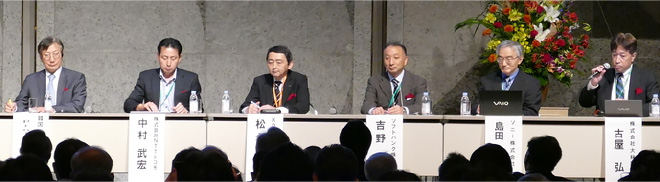 Members of the Panel