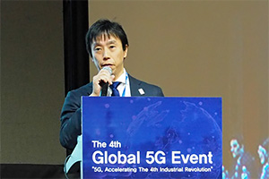 Mr. Gaku NAKAZATO Director of New-Generation Mobile Comm. Ministry of Internal Affairs and Communication