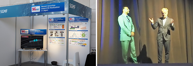 5GMF Information Booth(left), A discussion with a hologram, powered by 5G technology(right)