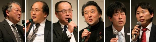 (from the left) Prof. SAMPEI Seiichi, Mr. ISO Toshio, Mr. KISE Nobuyuki, Mr. KOIKE Satoshi, Mr. MATSUDA Keita, Mr. KANDA Takashi