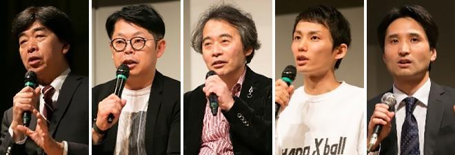 (from the left) Mr. IWANAMI Gota, Mr. KOIKE Masahide, Mr. NARISAKO Takeshi, Mr. FUKUDA Hiroshi, Mr. YANASE Masayoshi