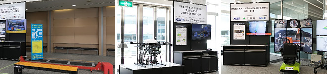 "(from the left) [GIII KDDI] Promotion of New Sports ""Slackline"", [GIII KDDI] Promotion of Tourism Utilizing High Definition Omnidirectional VR Video Images, [GIII KDDI] Integrated Management System of Construction Work"