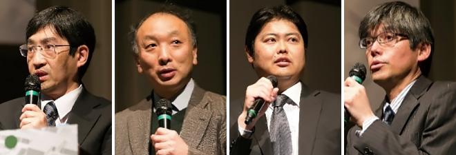 (from the left) Dr. YOKOYAMA Hiroyuki, Dr. YOSHINO Hitoshi, Mr. TAJIMA Yusuke, Dr. KITAO Koshiro
