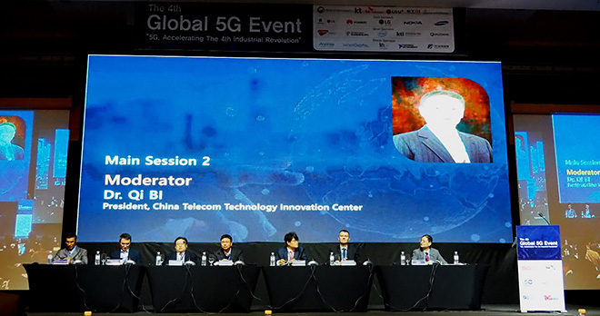 "第4回グローバル5Gイベント(ソウル)<br />""5G, Accelerating The 4th Industry Revolution""<br />2017年11月22〜24日, JW Marriott Hotel Seoul"