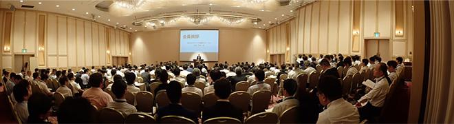「第5世代モバイル推進フォーラム」2018年度総会の様子