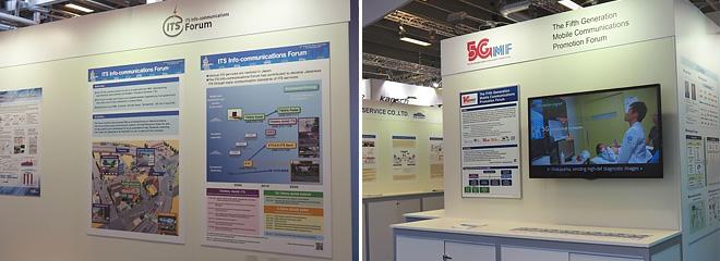 ITS情報通信システム推進会議ブース(JAPANパビリオン)(左)、第5世代モバイル推進フォーラムブース(JAPANパビリオン)(右)