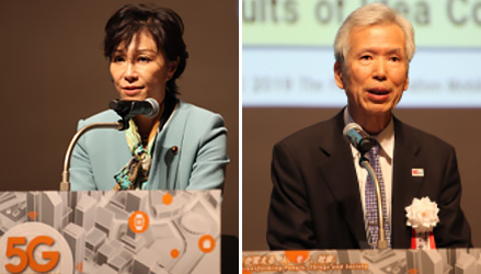 Yukari Sato, State Minister for Internal Affairs and Communications (left), 5GMF Chairman Susumu Yoshida, Professor Emeritus of Kyoto University (right)