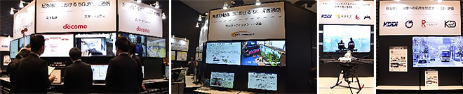 (From left) [NTT DOCOMO / NTT COM] 5G high-speed communication in outdoor environments, high-speed mobile environments, [KDDI] drone aerial photography / real-time video delivery, snow removal vehicle operation support applications