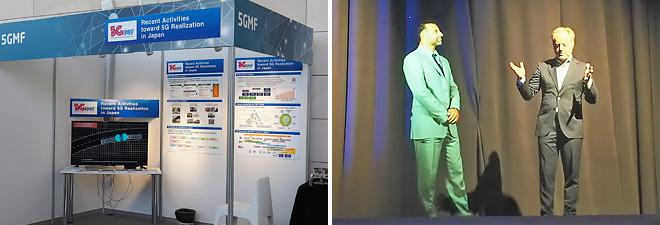 5GMF展示ブース(左)、ホログラムを使った5G遠隔対談(右)