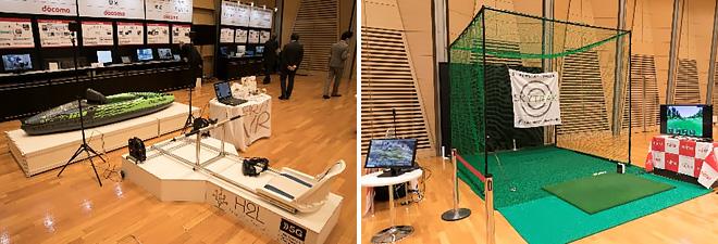 (左から)【GⅠ NTTドコモ】屋外における5G超高速通信、【GⅡ NTTコミュニケーションズ】移動環境における5G高速通信