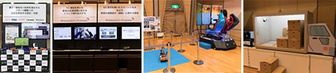 (左から)【GⅣ ATR】選手・観客の一体感を演出するスポーツ観戦、【GⅤ WCP】トラック隊列走行/車両の遠隔操作、【GⅥ WCP】5G for i-Construction/スマート物流