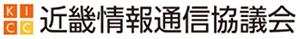 近畿総合通信局からのお知らせ