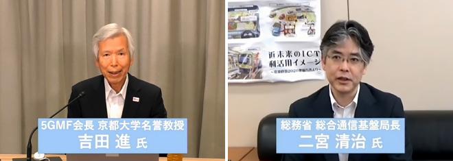 会長 吉田 進 様(左)、総務省総合通信基盤局長 二宮 清治 様(右)